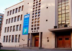 Empresas buenas pagadoras serán bonificadas por el Banco de Previsión Social