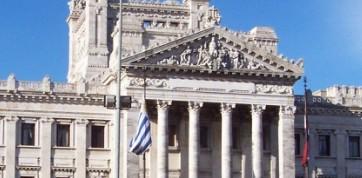 Nueva integración de la cámara de Senadores